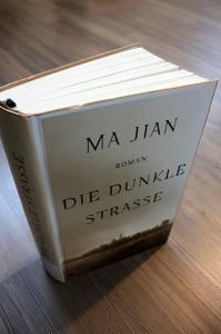 jian_ma_die_dunkle_strasse